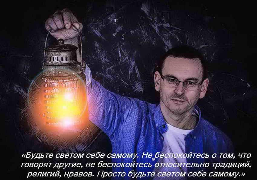 С фонарём